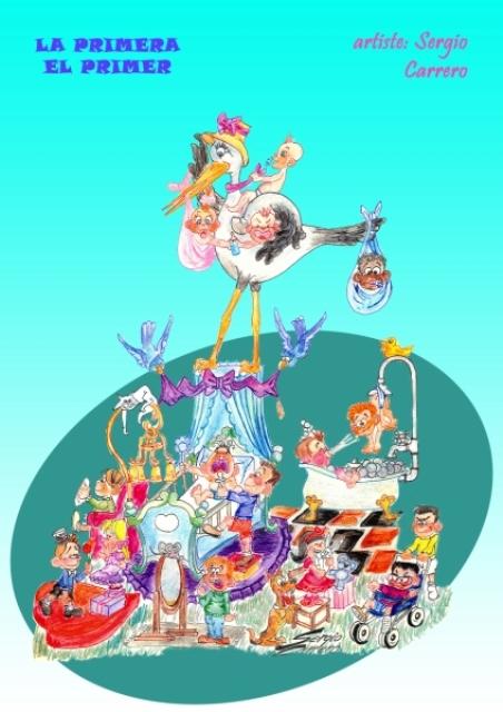 123 Boceto infantil - Lema (La primera el primer) Sergio Carrero