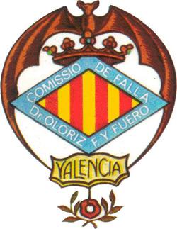 escudo_falla_doctor_oloriz_arzobispo_fabian_y_fuero