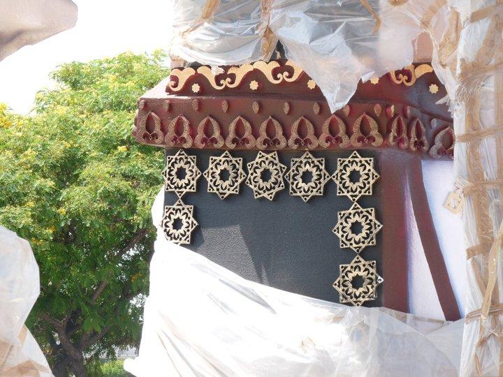 17 junio Poligono San Blas (17)