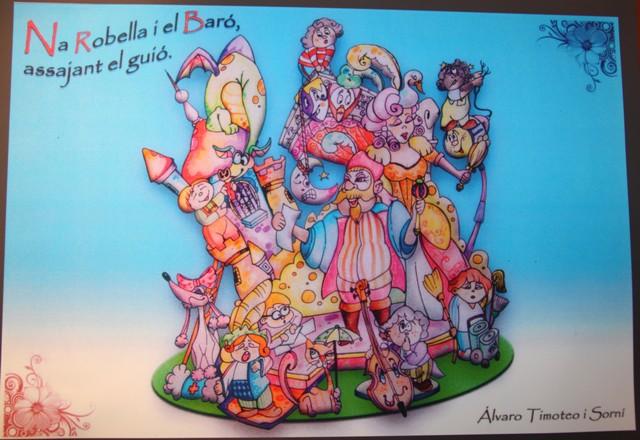 Boceto Falla infantil Linterna 2012