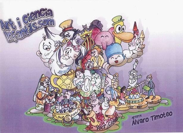 Boceto Falla infantil Pintor Maella 2012