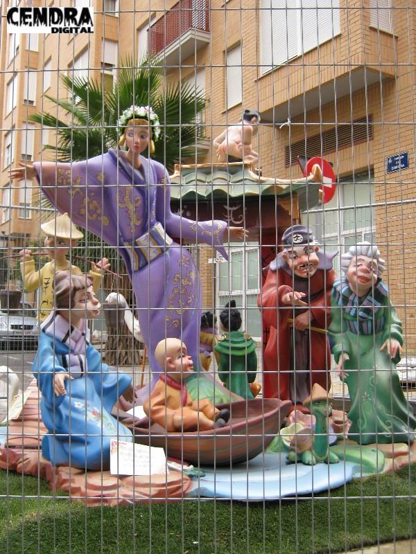 07-374-Pedro Cabanes- Juan XXIII infantil