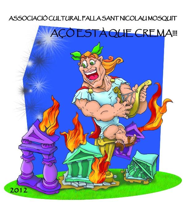 BOCETO falla Sant Nicolau
