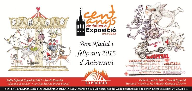 Felicitacion_Expo_2012