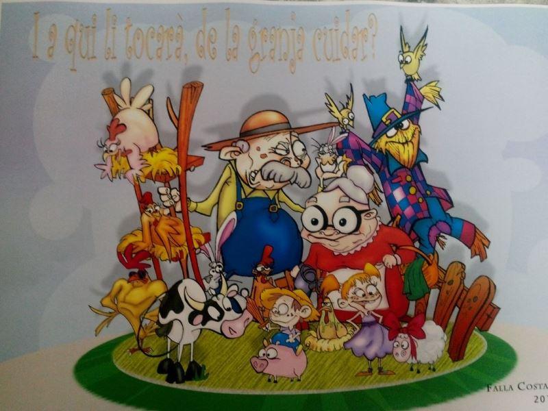 Boceto infantil (1)